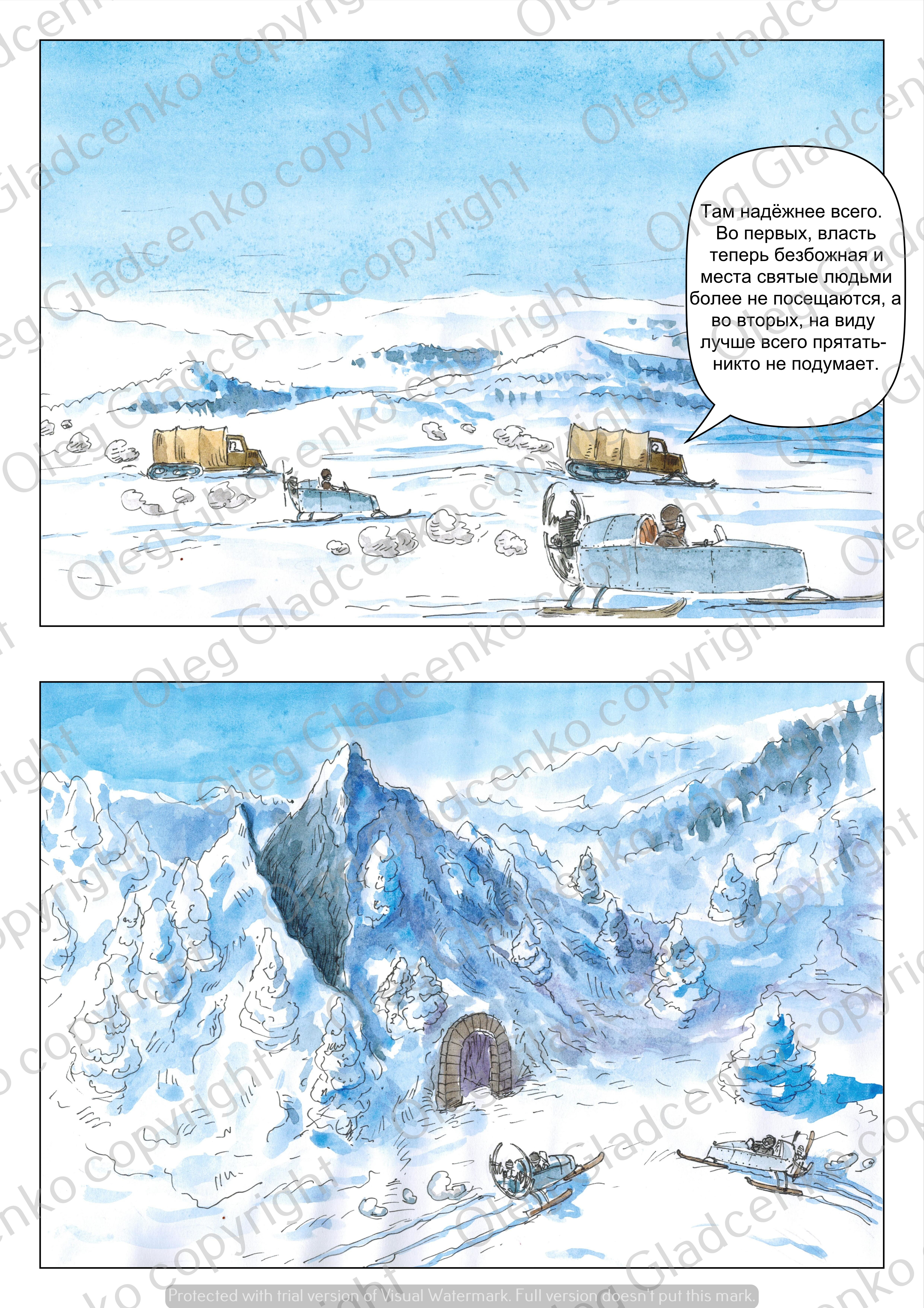 Page_47