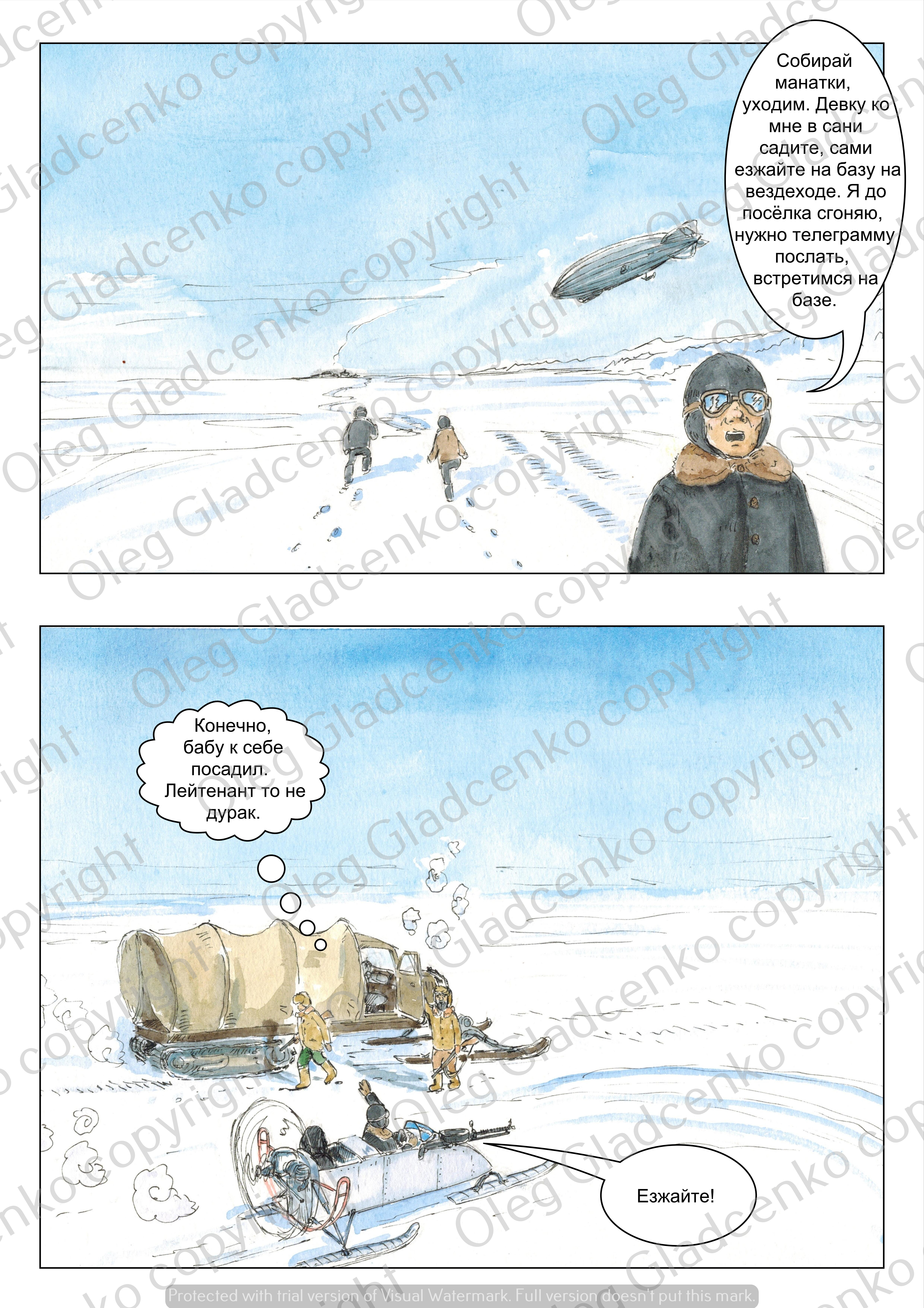 Page_67