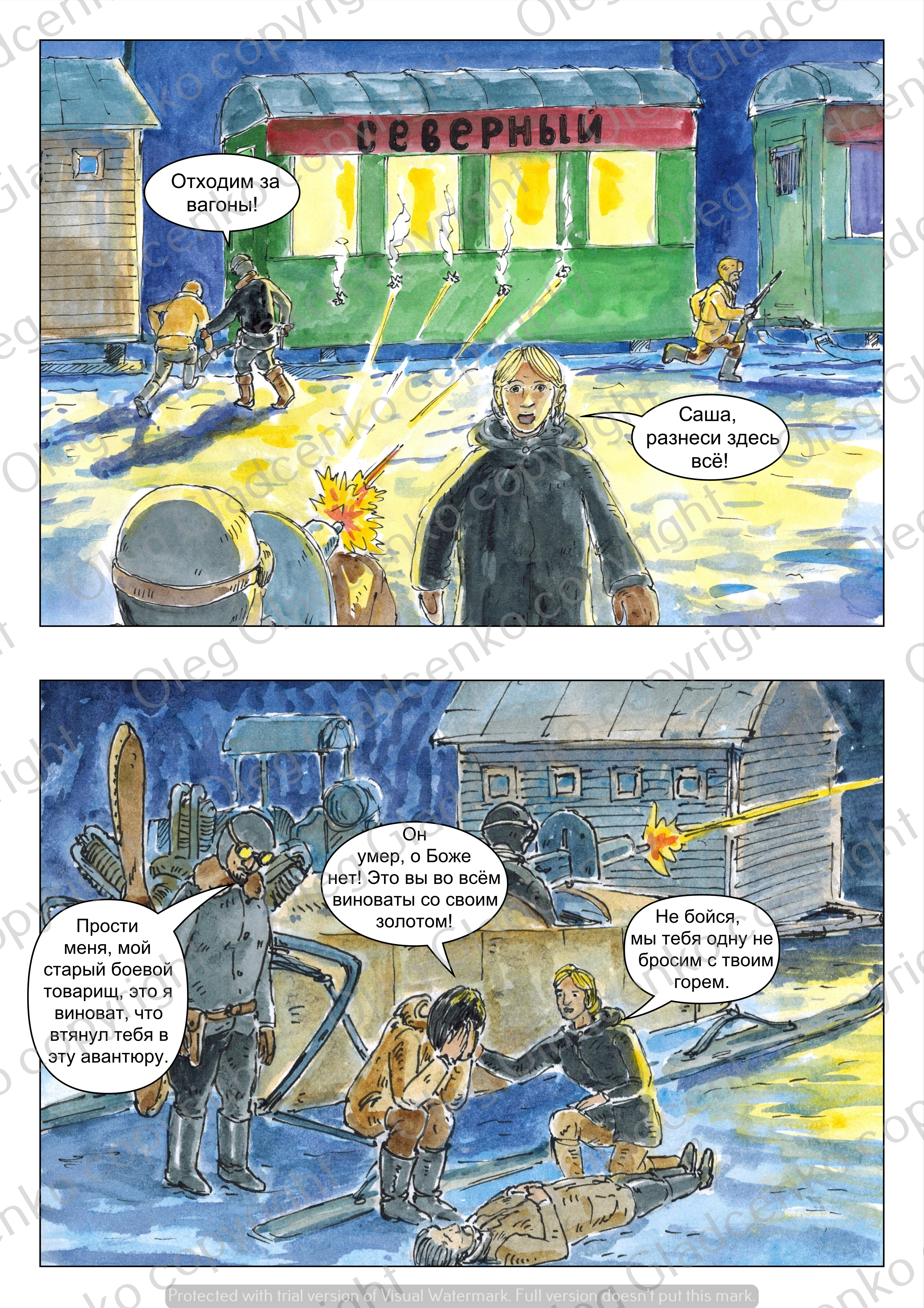 Page_82